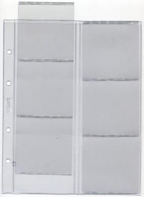 Лист для монет на 6 ячеек. 200 х 250 мм (Optima)