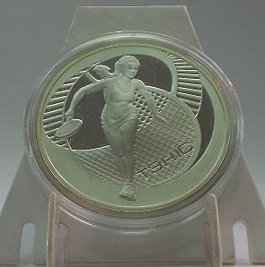 Беларусь 20 рублей 2005 год Теннис