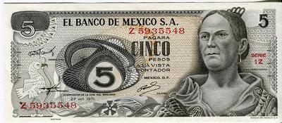 Мексика 5 песо 1971 год