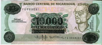 Никарагуа 10000 кордоба на 10 кордоба 1989 год