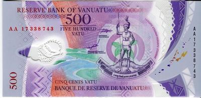 Вануату 500 вату 2017 год