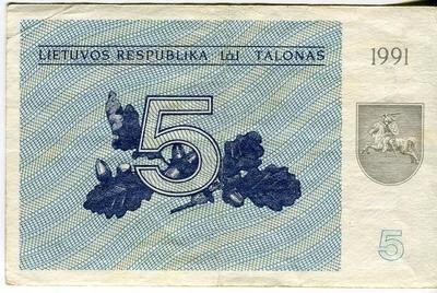 Литва 5 талонов 1991 год