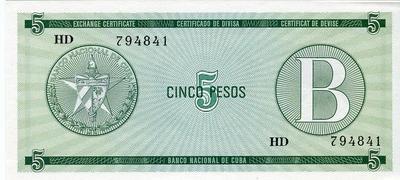Куба 5 песо валютный сертификат 1985 год серия В
