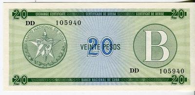 Куба 20 песо валютный сертификат 1985 год серия В