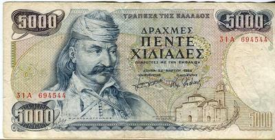 Греция 5000 драхм 1984 год