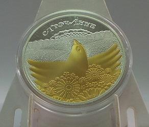 Беларусь 20 рублей 2010 год обычаи и обряды народов стран ЕврАзЭс. Сретение