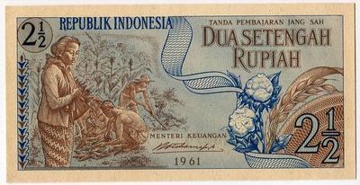 Индонезия 2 1/2 рупии 1961 год