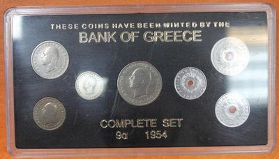Греция набор из 7 монет в пластике