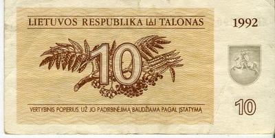 Литва 10 талонов 1992 год