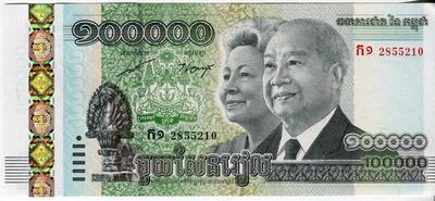 Камбоджа 100000 риель 2012 год