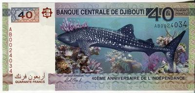 Джибути 40 франков 2017 год 40 лет Независимости