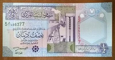 Ливия 1/2 динара 2002 год