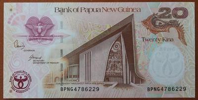 Папуа - Новая Гвинея 20 кина 2008 год 35 лет Банку