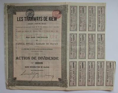 Акция АО Трамваи Киева 1905 год
