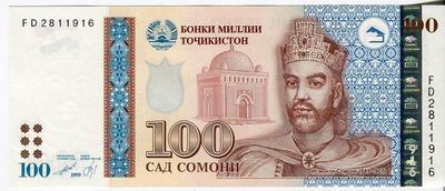 Таджикистан 100 сомони 1999(2013) год