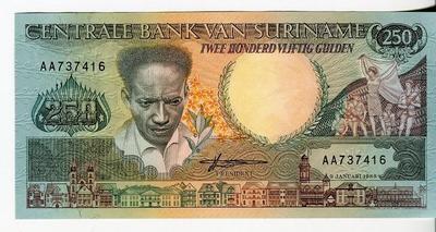 Суринам 250 гульденов 1988 год