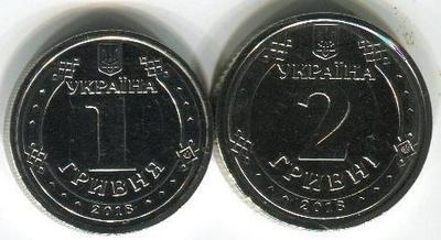 Украина 1 и 2 гривны 2018 год