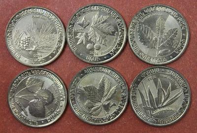 Набор монет Армении 2014 года - Дикие деревья - 6 монет