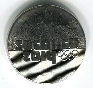 25 рублей 2014 год Сочи Горы