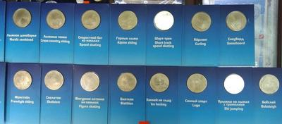 Набор медалей.Олимпийские виды спорта. Сочи 2014. СПМД