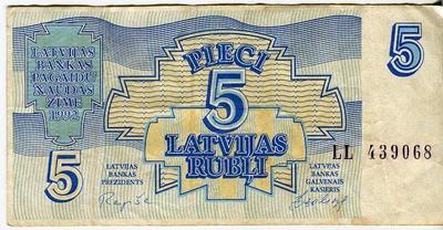 Латвия 5 рублей 1992 год