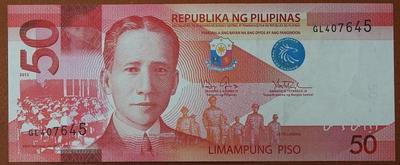 Филиппины 50 песо 2013 год
