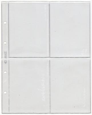 Лист для банкнот на 4 ячейки (200 х 250 мм)