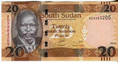 Южный Судан 20 фунтов 2015 год