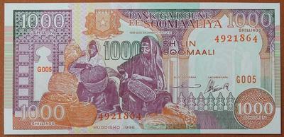 Сомали 1000 шиллингов 1996 год