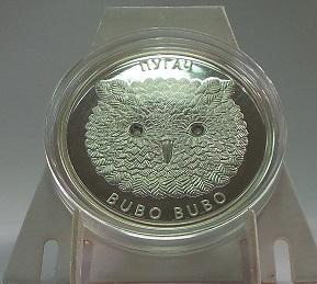 Беларусь 20 рублей 2010 год Филин
