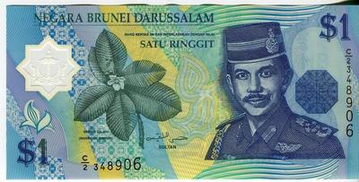 Бруней 1 рингит 1996 год