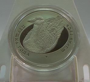 """Беларусь 1 рубль 2009 год Птица года """"Шэрая гусь"""" (""""Серый гусь"""")"""