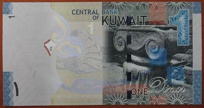 Кувейт 1 динар 2014 год