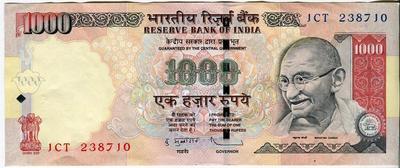 Индия 1000 рупий 2010 год