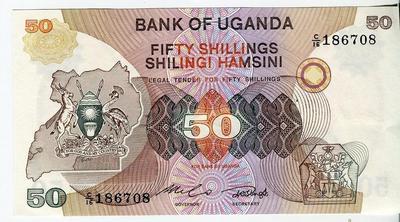 Уганда 50 шиллингов 1982 год
