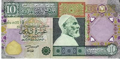 Ливия 10 динар 2002 год