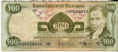 Никарагуа 500 кордоба 1985(1987) год