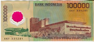 Индонезия 100000 рупий 1999 год