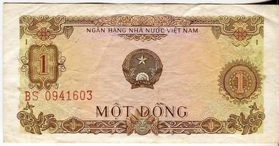 Вьетнам 1 донг 1976 год