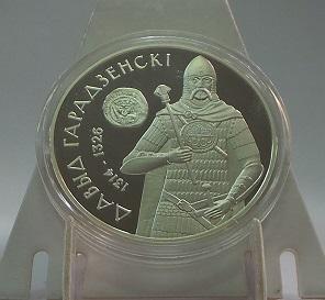 Беларусь 20 рублей 2008 год  Укрепление обороны государства Давид Гродненский