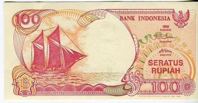 Индонезия 1000 рупий 1992(1999) год