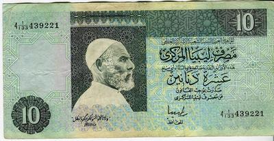 Ливия 10 динар 1991 год