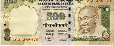 Индия 500 рупий 2009 год