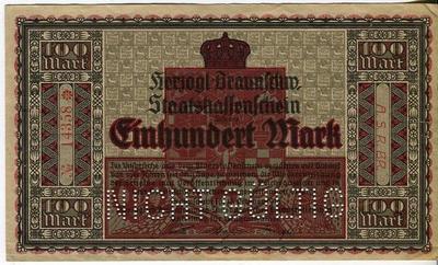 Германия 100 марок 1918 год (Брауншвейг)