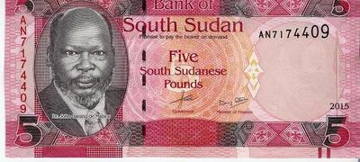 Южный Судан 5 фунтов 2015 год