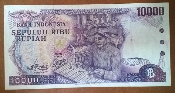 Индонезия 10000 рупий 1979 год