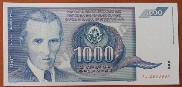 Югославия 1000 динаров 1991 год