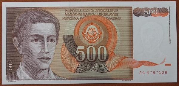 Югославия 500 динаров 1991 год
