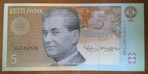 Эстония 5 крон 1994 год