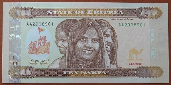 Эритрея 10 накфа 2012 год